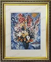JIG Famous Artist seriese シャガール 「天に捧げる花束」 IFA-60899