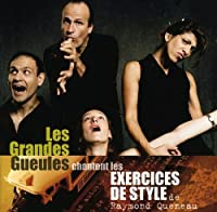Exercise De Style by GRANDES GUEULES (2008-12-23)