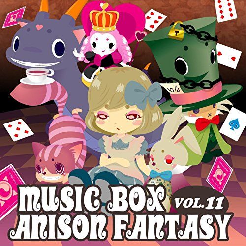 Believe In Nexus Fantasy Music Box Originally Performed By Endo Masaaki
