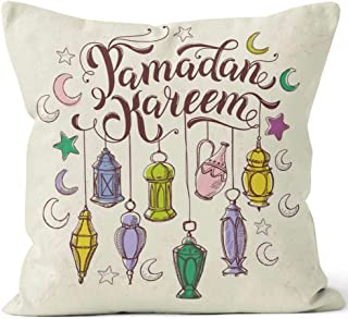 Nine City Ramadan Kareem with Lantern in Hand Drawn Style Throw Pillow Cover,HD Printing for Sofa Couch Car Bedroom Living Room Decor,28