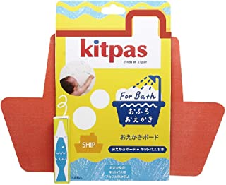 Kitpas for Bath (Drawing Board Set) with Ship Board