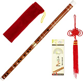 Traditional Handmade Chinese Musical Instrument Vintage Bamboo Flute Dizi (D Key)