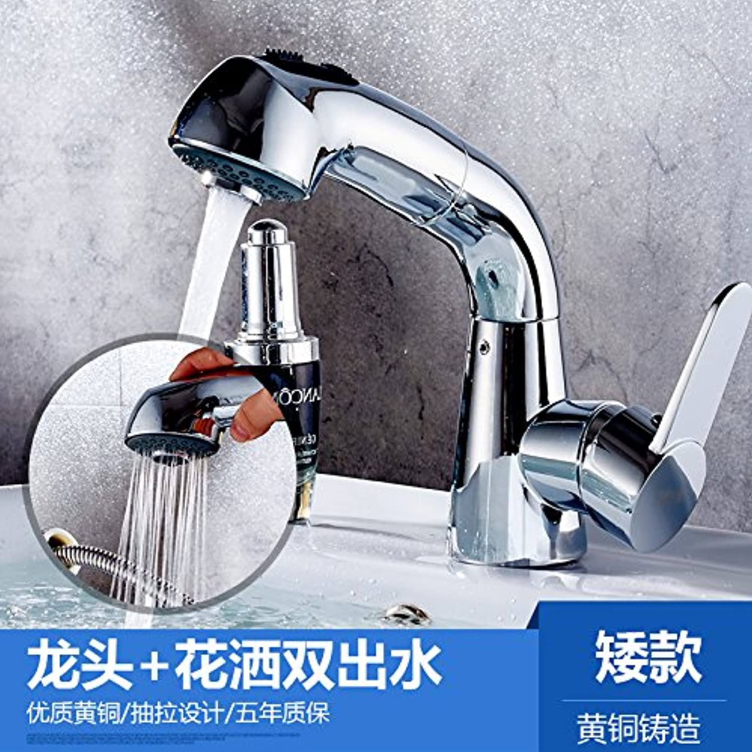 Hlluya Professional Sink Mixer Tap Kitchen Faucet All copper pull faucet telescopic basin mixer redation stretch can be hot and cold showers shampooing, two features to redate the low