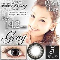 ネオサイト ワンデー リング カラーズ 1日交換 1箱5枚入 DIA14.2mm グレー PWR±0.00