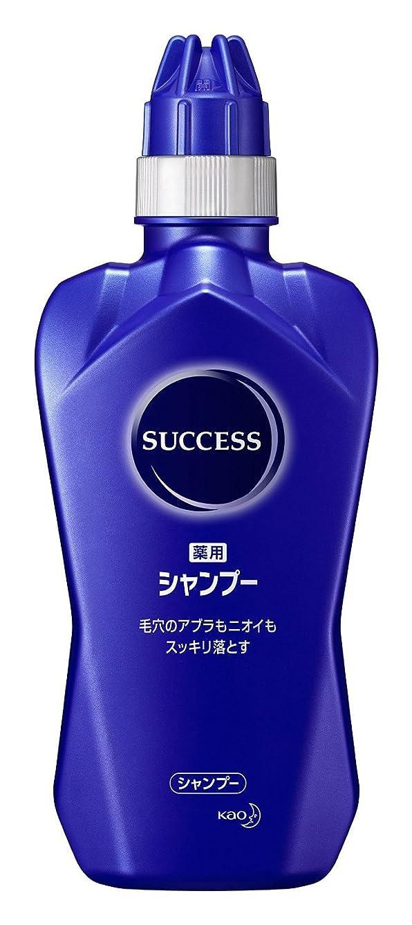 シルエット重要性型【花王】サクセス薬用シャンプー 本体 380ml ×5個セット