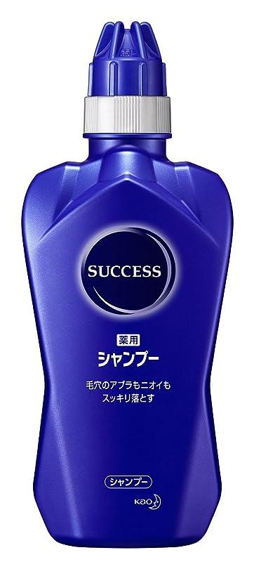野生血色の良い頂点【花王】サクセス薬用シャンプー 本体 380ml ×10個セット