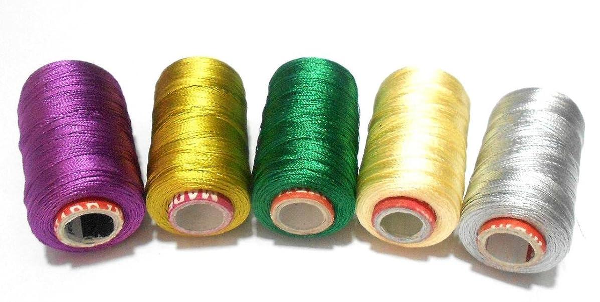 GOELX Silk Thread for Jewelery-Making 5 Spools - Purple,Golden,Dark Green,Cream,Silver