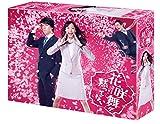 花咲舞が黙ってない Blu-ray BOX[Blu-ray/ブルーレイ]
