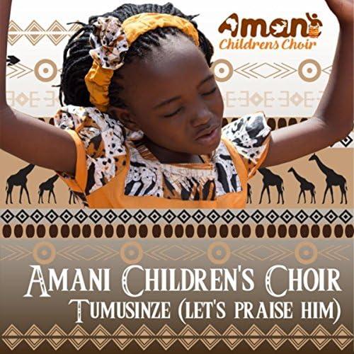 Amani Childrens Choir