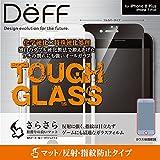 TOUGH GLASS for iPhone 8 Plus フルカバー マット Black DG-IP7PSM3PFBK 1個