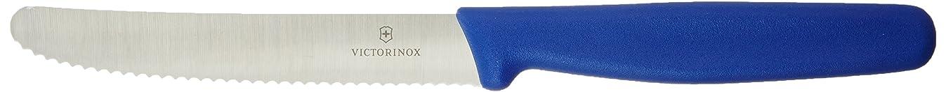 Victorinox Steak Knife Serrated Blue