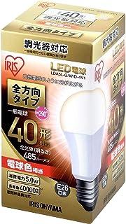 アイリスオーヤマ LED電球 口金直径26mm 40W形相当 電球色 全方向タイプ 調光器対応 LDA5L-G/W/D-4V1