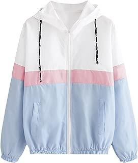 Verdusa Women's Hooded Color Block Drawstring Sports Windbreaker Jacket