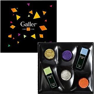 Galler ガレー ベルギー王室御用達 チョコレート プラリネ アソート 6個入り 2020年限定デザインパッケージ