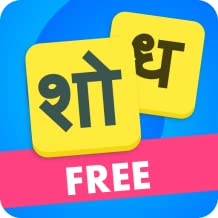 SHODH: Indian Word Search Game