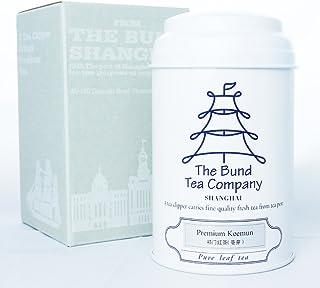 バンドティーカンパニー 【最高級紅茶茶葉】プレミアム・キームン(世界3大紅茶・リーフ) 1缶
