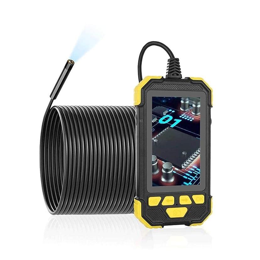 ポテト教育するグリースSDL 工業用内視鏡、1080P HD 4.3インチの液晶画面3000mAhの充電式バッテリーボアスコープ、6つのLEDライト付きIP67防水検査カメラ (Color : 3m)