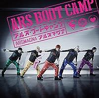 アルス・ブートキャンプ(初回限定盤B)[DVD]