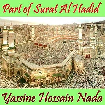 Part of Surat Al Hadid (Quran)