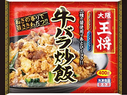 [冷凍]大阪王将牛バラ炒飯400g×12袋