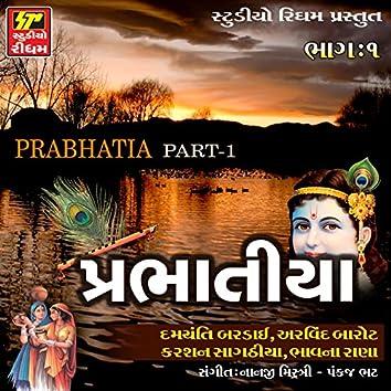 Prabhatiya Part 1