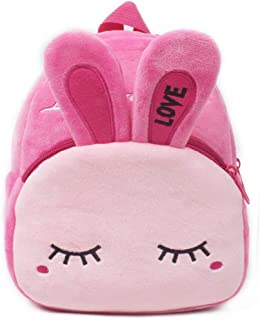 Children Character Design Backpack Girls and Boys Lovely Plush Toy School Bags