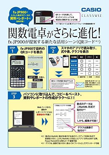 カシオ関数電卓高精細・日本語表示関数・機能700以上fX-JP900-N