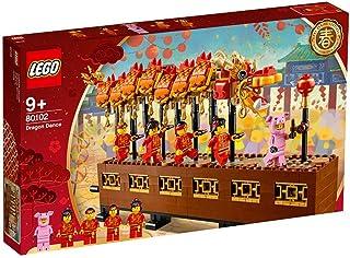 レゴ(LEGO) アジアンフェスティバル 龍舞 80102