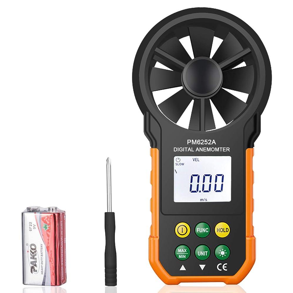思い出させるまあ薄いOTraki 風速計 デジタル 高精度 操作簡単 ドローン ラジコン LEDスクリーン 搭載 室外 作業現場 漁業 農業 スポーツ 適用 風力計 省エネ コンパクト アネモメーター 電源自動切 平均値表示可能 風量計 (PM6252A)