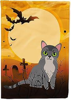 Caroline`s Treasures BB4439GF Halloween Asian Cat Flag Garden Size, Small, Multicolor