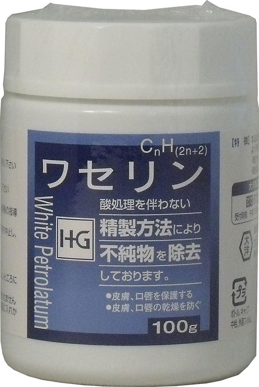 コンパイル下る謙虚皮膚保護 ワセリンHG 100g ×5個セット