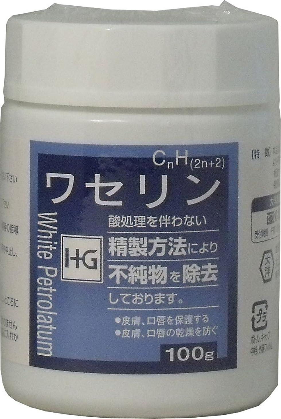 やさしく経済的思慮のない皮膚保護 ワセリンHG 100g ×10個セット