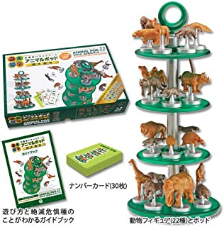 カロラータ バランスゲーム (遊びながら学べる動物ガイドブック付き) 2~6人用 知育ゲーム アニマルポッド