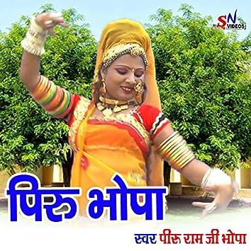 Piru Bhopa (Rajasthani)