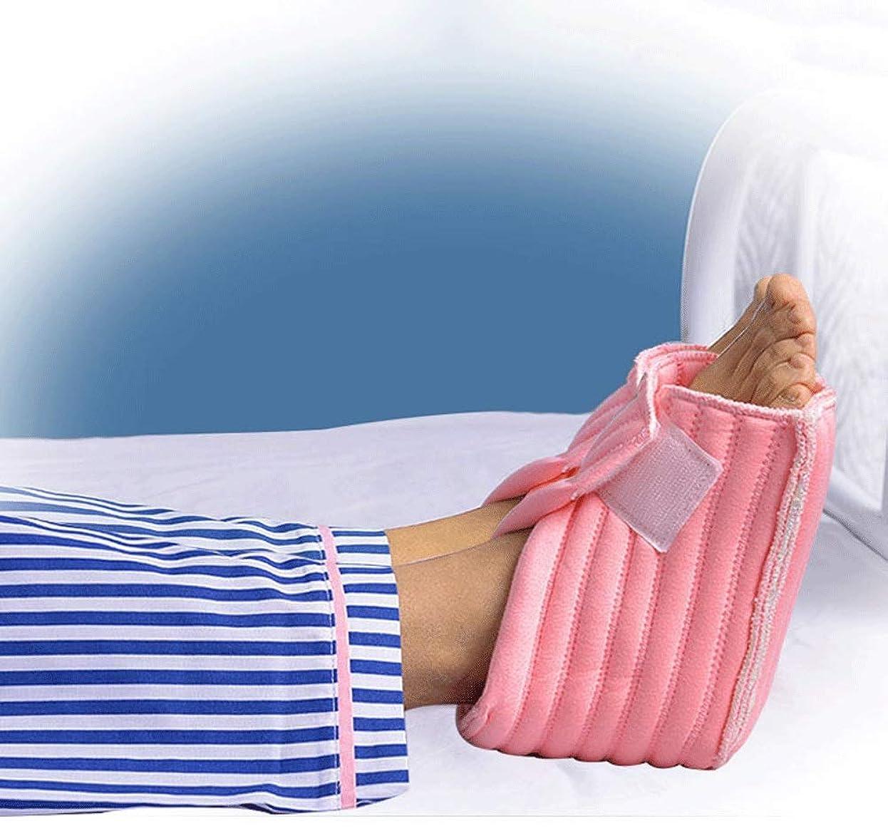 間違っている間接的めるかかとプロテクター枕、Pressure瘡の予防のための足枕かかとクッションプロテクター、高齢者の足補正カバー-ワンサイズフィットすべて-1ペア