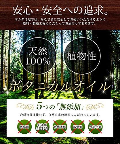 ひまし油300ml(キャスターオイル/ポンプの開け方は画像参照)天然100%無添加国内精製