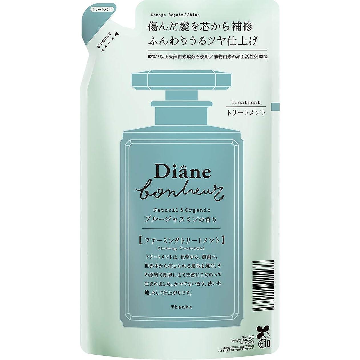 注ぎます爬虫類化学者ダイアン ボヌール トリートメント ブルージャスミンの香り ダメージリペア&シャイン 詰め替え 400ml