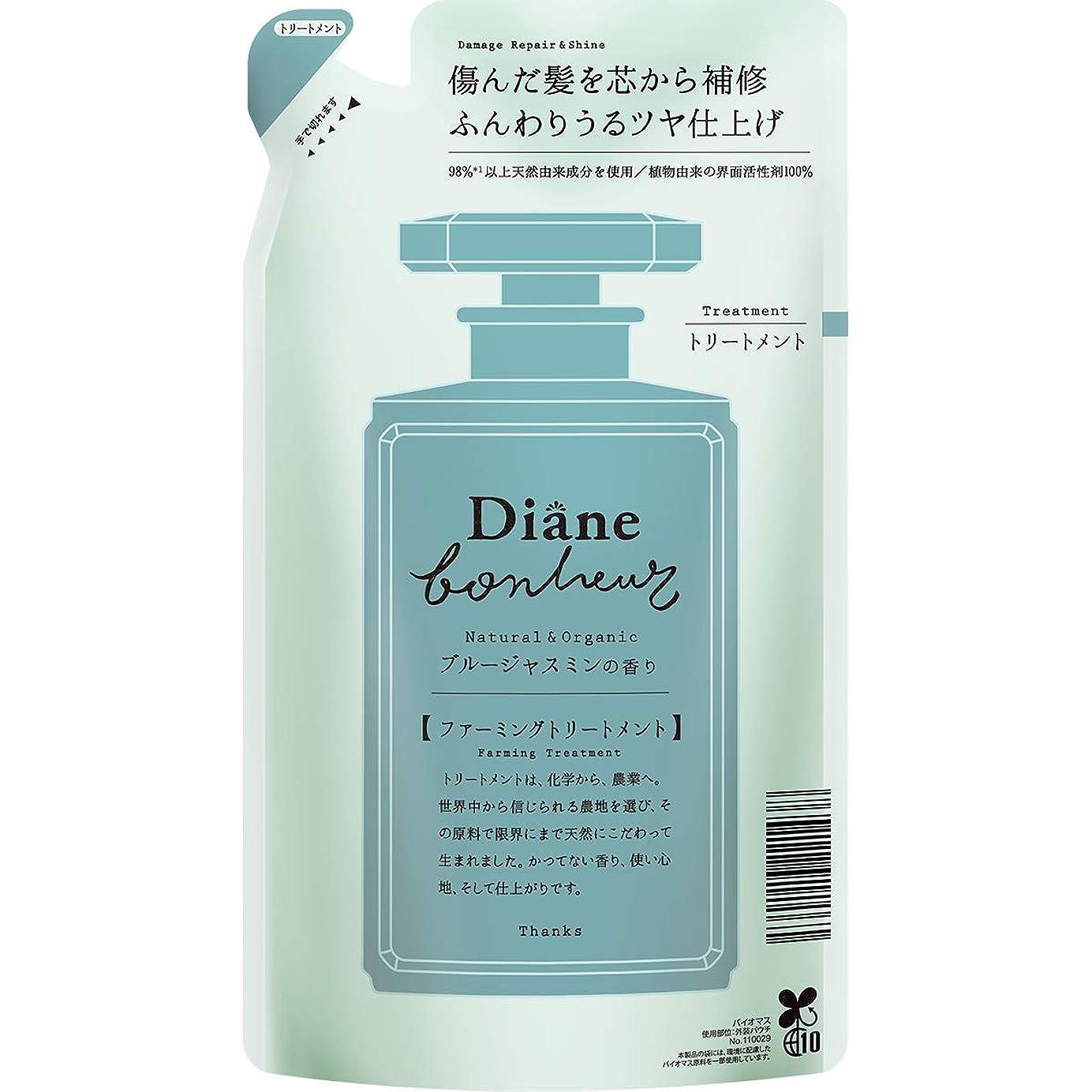 まだ友だち荷物ダイアン ボヌール トリートメント ブルージャスミンの香り ダメージリペア&シャイン 詰め替え 400ml