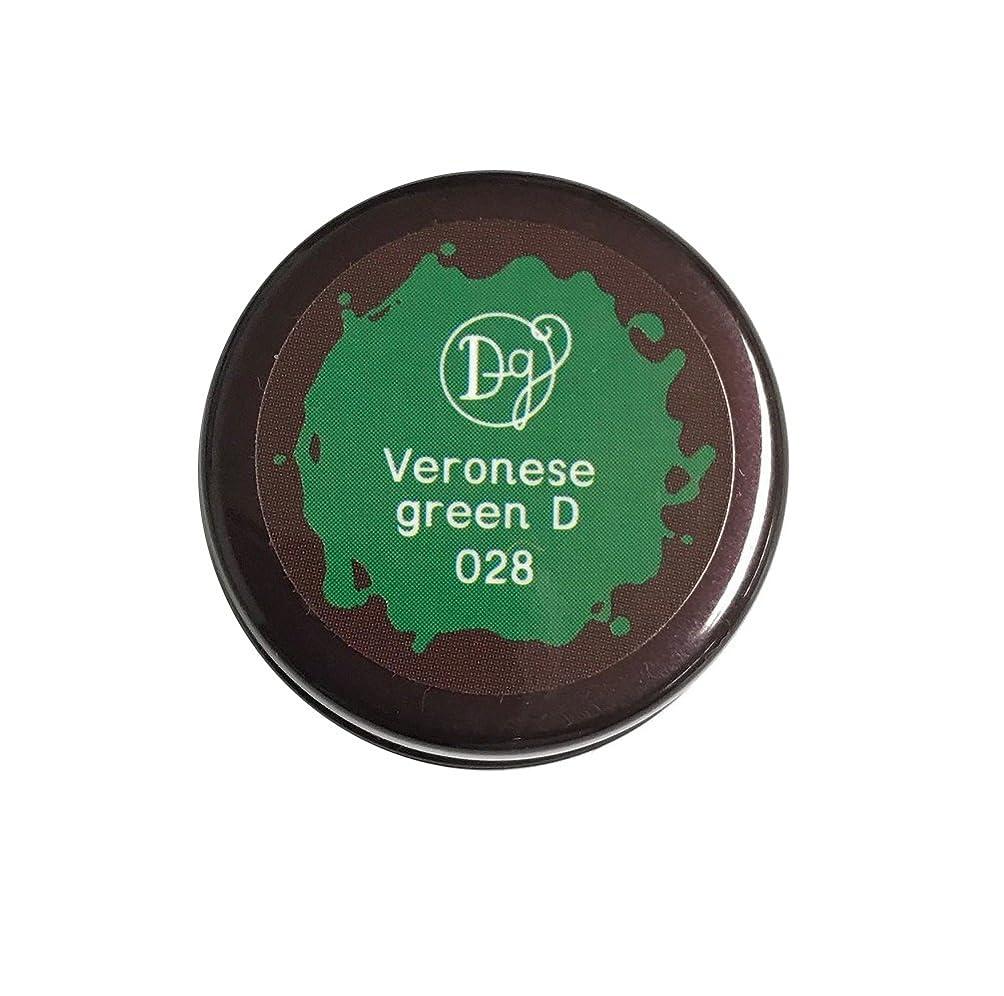 毛細血管交流する幾分DECORA GIRL カラージェル #028 ヴェネローゼグリーンディープ