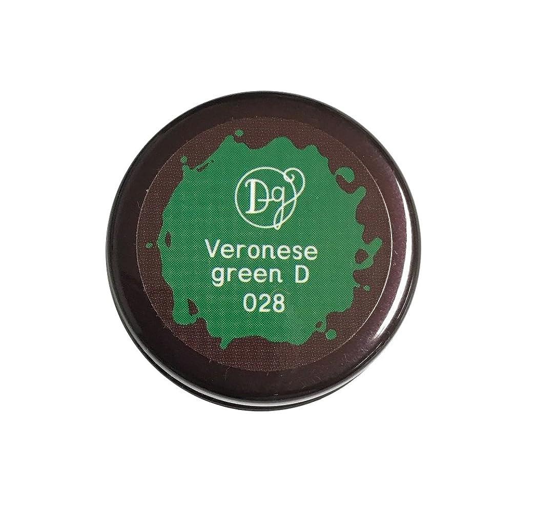 原油暴動呼吸DECORA GIRL カラージェル #028 ヴェネローゼグリーンディープ