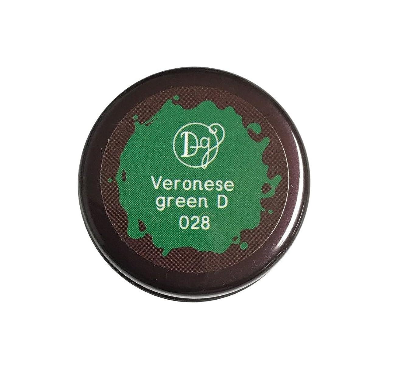 同様の年金受給者動的DECORA GIRL カラージェル #028 ヴェネローゼグリーンディープ