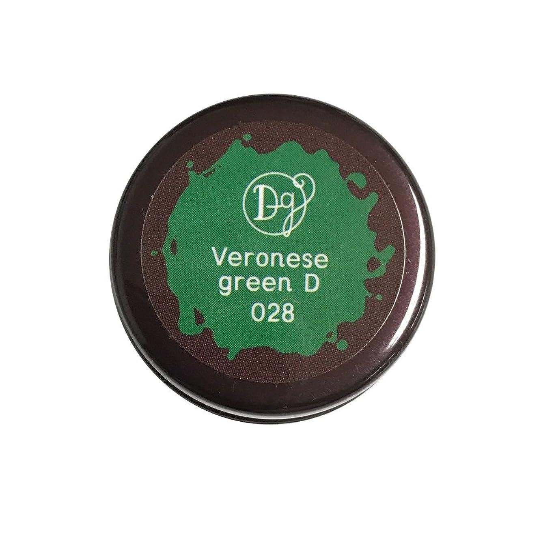 思いやりのある生む忙しいDECORA GIRL カラージェル #028 ヴェネローゼグリーンディープ