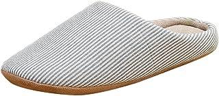 [ジャクシボー] ルームシューズ 冬用スリッパ メンズ レディース 防寒 滑り止め 静音 シンプル 和風 縦ストライプ 室内履き