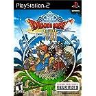 Dragon Quest VIII / Game
