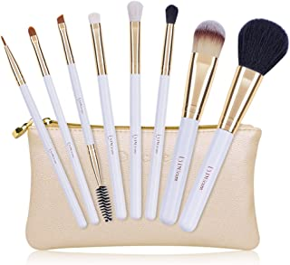 ドゥケア(DUcare) 化粧筆 メイクブラシ 8本セット 白尖峰&高級タクロン使用 ゴールドのレザー風化粧ポーチ付き