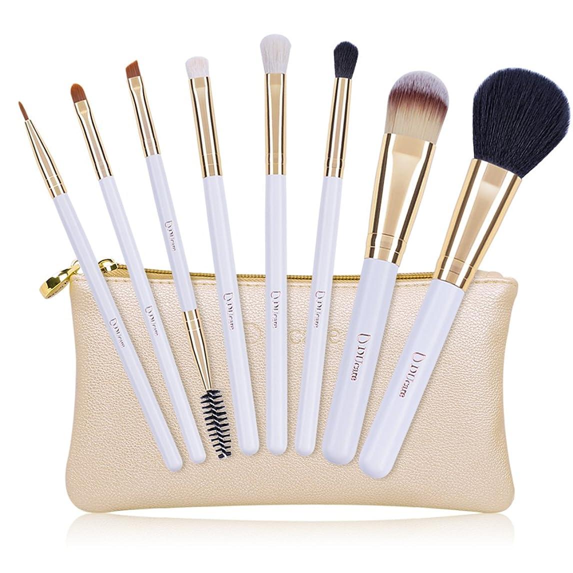 実験室住人追加ドゥケア(DUcare) 化粧筆 メイクブラシ 8本セット 白尖峰&高級タクロン使用 ゴールドのレザー風化粧ポーチ付き