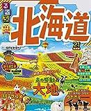 るるぶ北海道'21 (るるぶ情報版(国内))