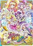 魔法つかいプリキュア! Blu-ray vol.3[PCXX-50106][Blu-ray/ブルーレイ]