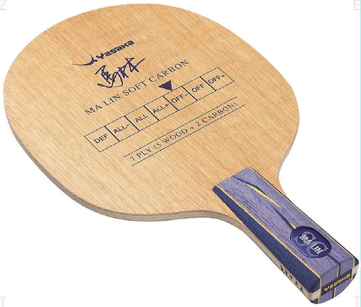 離婚ナチュラコロニアルヤサカ(YASAKA) 卓球 ラケット 馬林ソフトカーボンSTR  YM11