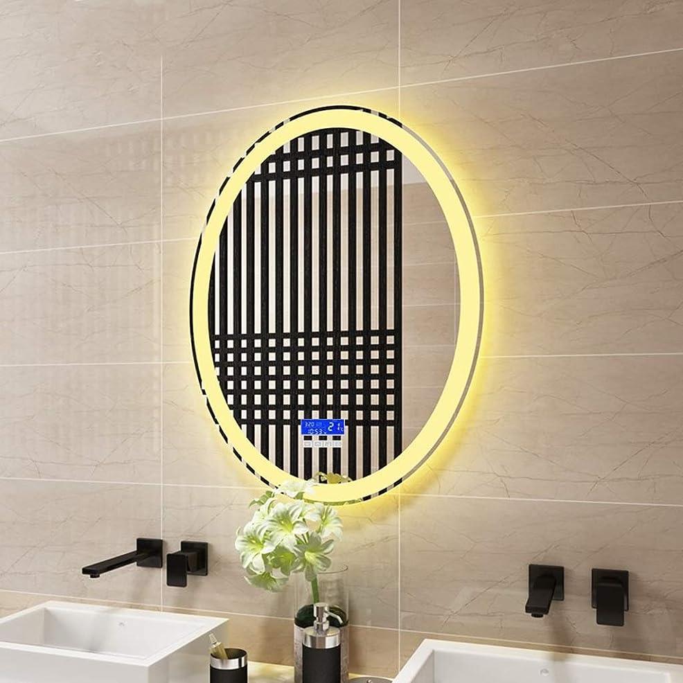 悲しみディンカルビル命題NJYT 浴室用ウォールミラー、 Bluetoothと防曇 調光可能 明るい化粧鏡 時間と温度を表示する (Color : Warm light, Size : 50CMx70CM)